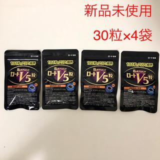 ロートセイヤク(ロート製薬)の新品 ロートV5粒 30粒入×4袋 ロート製薬(その他)