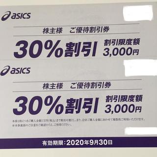 オニツカタイガー(Onitsuka Tiger)のアシックス オニツカタイガー 株主優待 割引券 30%OFF 2枚 (ショッピング)