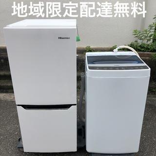 洗濯機・冷蔵庫 ☆2点セット割☆               2016年式