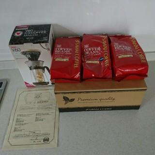 澤井コーヒー 粉500g×3種類 / V60 アイスコーヒーメーカー