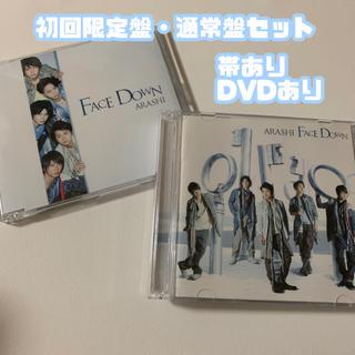 アラシ(嵐)のFace Down 嵐 CD 初回限定盤 初回盤 通常盤(ポップス/ロック(邦楽))