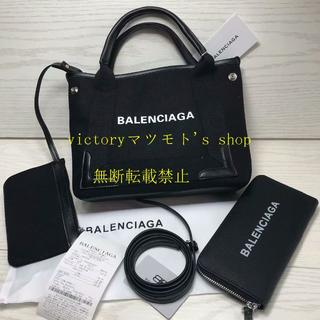 バレンシアガ(Balenciaga)の2点セット BALENCIAGA キャンバスバッグ 財布 Sサイズ(トートバッグ)