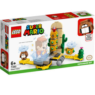 レゴ(Lego)のレゴ (LEGO) スーパーマリオ サンボ の さばく チャレンジ 71363 (積み木/ブロック)