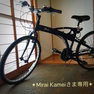 ブラックカラー 黒 自転車 ロードバイク(スポーツ)
