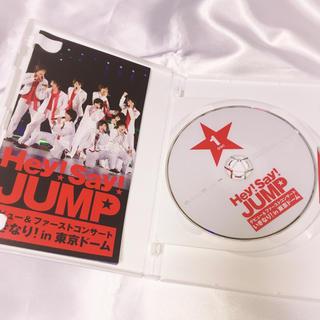ヘイセイジャンプ(Hey! Say! JUMP)の《SALE》Hey! Say! JUMP デビューコンサート DVD(アイドルグッズ)
