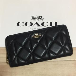 コーチ(COACH)の新品 [COACH コーチ] 長財布 キルティング(財布)