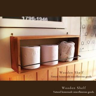 アンティーク風 ペーパーストッカー ウォールシェルフ 木製 棚(家具)