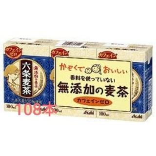 アサヒ(アサヒ)のBuu様専用☆アサヒ 六条麦茶 100ml 紙パック×108(18×6)本入(茶)