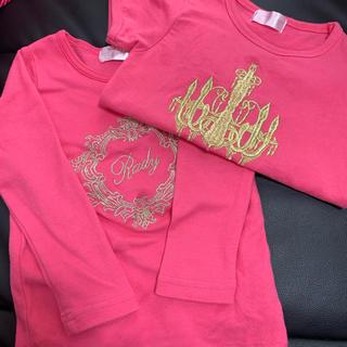 Rady - ちびRady Tシャツセット