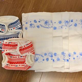 新品 未使用 布オムツ 輪オムツ 25枚 オムツカバー セット(布おむつ)