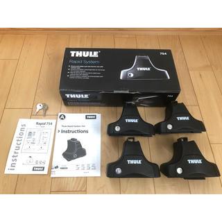 スーリー(THULE)のThule Rapid System 754(車外アクセサリ)