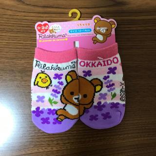 新品 未使用 靴下 リラックマ   子供用 北海道限定(その他)