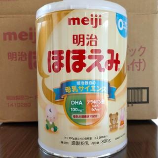 明治 - 明治ほほえみ 粉ミルク 800g 4缶セット 手口拭き付き