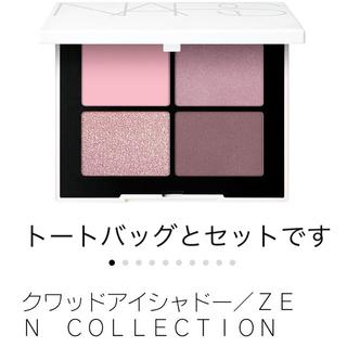 ナーズ(NARS)のNARS  zen collection  tokyo(アイシャドウ)