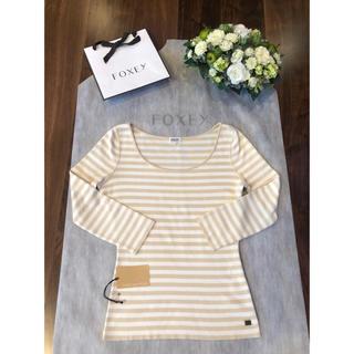 フォクシー(FOXEY)のFOXEYボーダーサマーニット38(ホワイト×ベージュ)タグ付き(ニット/セーター)