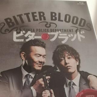 ビター・ブラッド 佐藤健 Blu-ray BOX(TVドラマ)