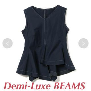 デミルクスビームス(Demi-Luxe BEAMS)の【美品】Demi-Luxe BEAMS (シャツ/ブラウス(半袖/袖なし))