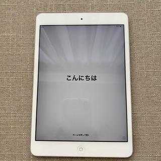 Apple - iPad mini2 16GB wifiモデル 中古品☆本体のみ☆美品