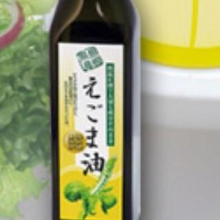 島根県産 えごま油 いづも農緑(その他)