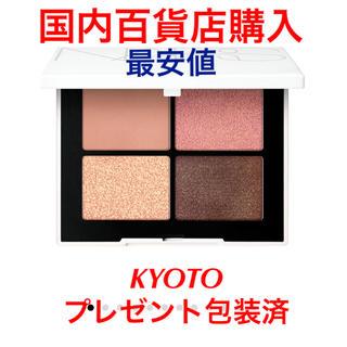 ナーズ(NARS)の新品未開封●NARS 日本限定コレクション アイシャドウ KYOTO(アイシャドウ)