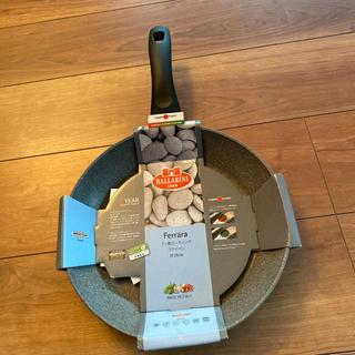 ヘンケルス(Henckels)の新品 ヘンケルス  IH対応フライパン バッラリーニ フェラーラ 26cm(鍋/フライパン)