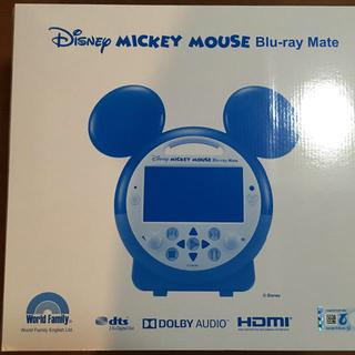 ディズニー(Disney)の【DWE】ミッキーブルーレイメイト(ブルーレイプレイヤー)