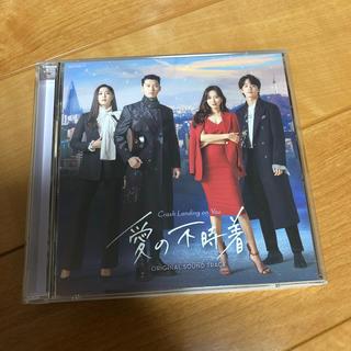 愛の不時着オリジナル・サウンドトラック(テレビドラマサントラ)