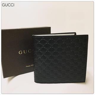 グッチ(Gucci)の【新品】GUCCI マイクログッチ シマ 二つ折り財布  ブラック(折り財布)