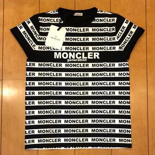 モンクレール(MONCLER)の☆新品☆モンクレール Tシャツ(Tシャツ(半袖/袖なし))