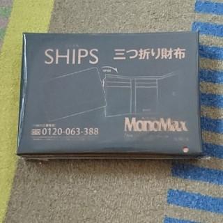 シップス(SHIPS)の未使用  SHIPS    財布(折り財布)