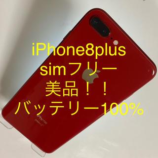 Apple - iPhone8plus プロダクトレッド 64ギガ   simフリー