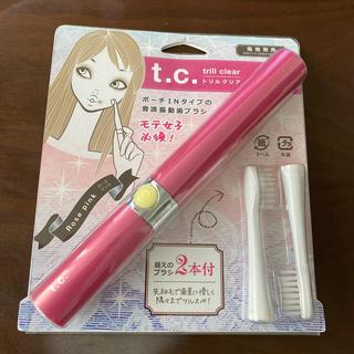 新品未使 電動歯ブラシ ピンク レディース 音波振動 歯ブラシ(電動歯ブラシ)
