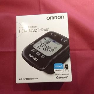 オムロン(OMRON)のオムロン血圧計(体重計/体脂肪計)