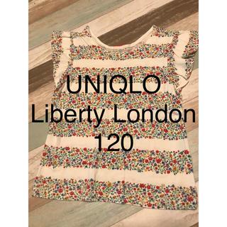 ユニクロ(UNIQLO)のUNIQLO UTシャツ 120 (Tシャツ/カットソー)