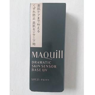 MAQuillAGE - 新品 マキアージュ ドラマティックスキンセンサーベース UV
