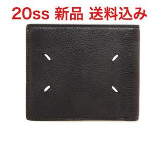 新作!メゾンマルジェラ MAISON MARGIELA 財布 二つ折り財布(折り財布)