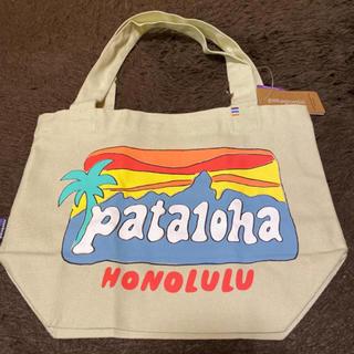 パタゴニア(patagonia)のハワイ限定❗️パタゴニア×アロハ トートバッグ(トートバッグ)