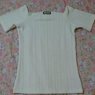 アナップ(ANAP)のANAP☆オフショルダートップス☆ホワイト(カットソー(半袖/袖なし))