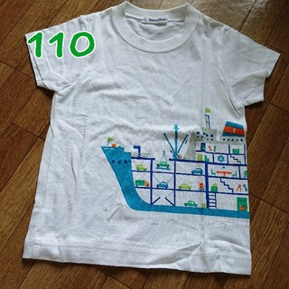 familiar - familiar☆Tシャツ(110cm)