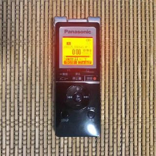パナソニック(Panasonic)のPanasonic ICレコーダー RR-XS455 RR-XS705(その他)