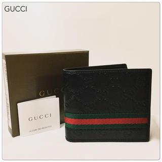 グッチ(Gucci)の【新品】GUCCI グッチ シマ シェリーライン 二つ折り財布  ブラック(折り財布)