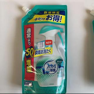 ピーアンドジー(P&G)のファブリーズ ダブル除菌   ファブリーズW除菌詰め替え 480ml(洗剤/柔軟剤)