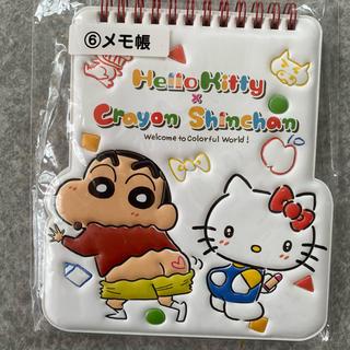 ハローキティ - ハローキティ×クレヨンしんちゃん メモ帳