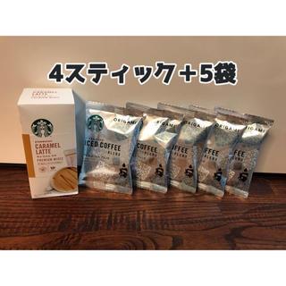 Starbucks Coffee - Starbucks  定番人気コーヒー&キャラメルラテ