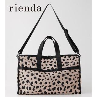 rienda - rienda♡2020年福袋ボストンバッグのみ