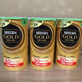 Nestle - ネスカフェゴールドブレンド レギュラーソリュブル