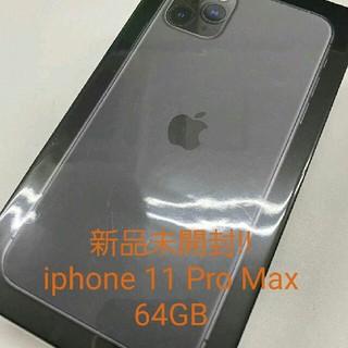 iPhone - iPhone 11 Pro Max スペースグレイ 64 GB SIMフリー