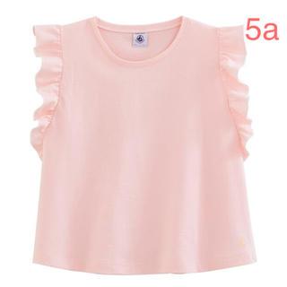プチバトー(PETIT BATEAU)のプチバトー 20SS フリル袖半袖Tシャツ 5a(Tシャツ/カットソー)