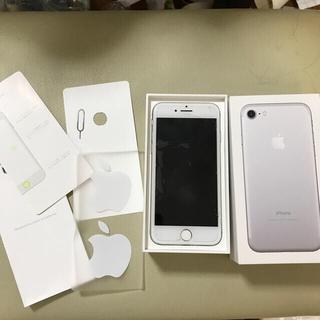Apple - iphone 7  SIMフリー 32gb シルバー