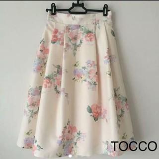 tocco - tocco closet 花柄 スカート